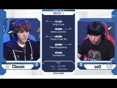 [2019 GSL S2] Ro.8 Day1 Match1 Classic vs soO