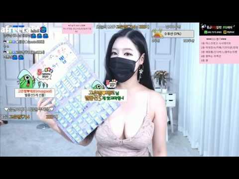 579 – HOT KOREAN BJ SEXY | 신입여캠 137일차