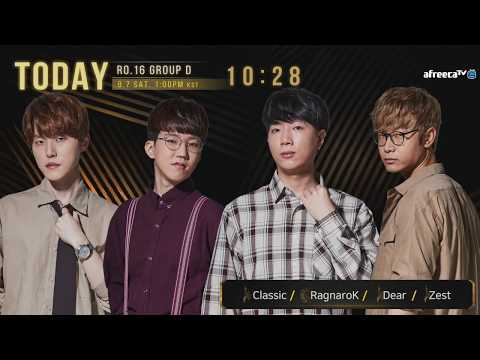[ENG] 2019 GSL S3 Code S RO16 Group D
