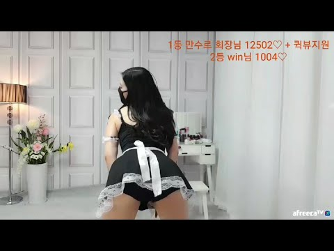 Korean Bj 2019 #1