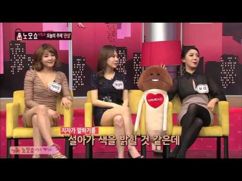 GIRLS ON GAME SHOW TV KOREA   Crazy Korean Show!  No More Show SEASON 2
