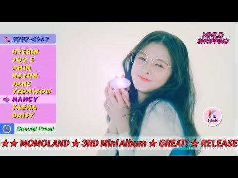 MOMOLAND 모모랜드 – BBoom BBoom [1080p] [60fps]