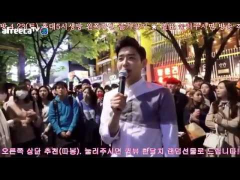 042316 – 디아크 (The Ark) Yuna Kim (유나 킴) on AfreecaTV