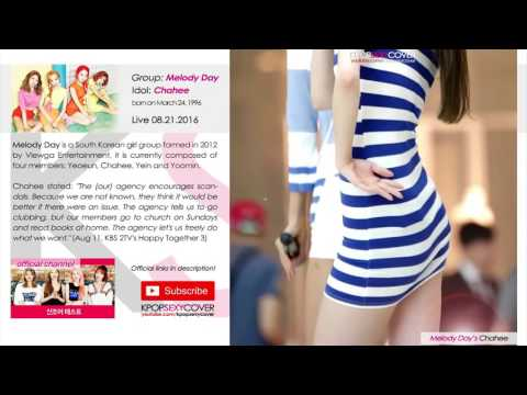 MelodyDay's Chahee tight dress hot! DAILY BEST Sexy Korean Kpop Girl Fancam