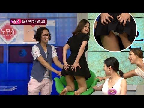 Hot game show korean –  Funny Korean Game Show