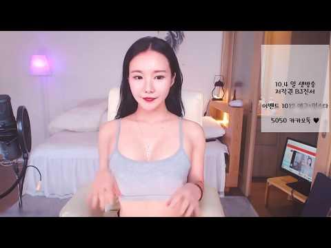 Hot Korean BJ Neat (青草|진서) #4