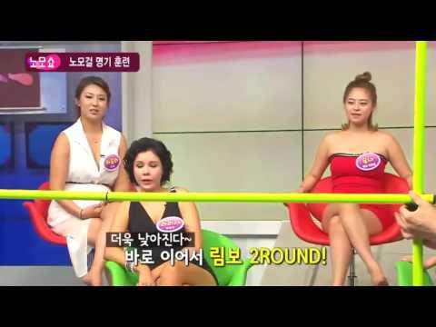 Sexy Funny Korean Gameshow