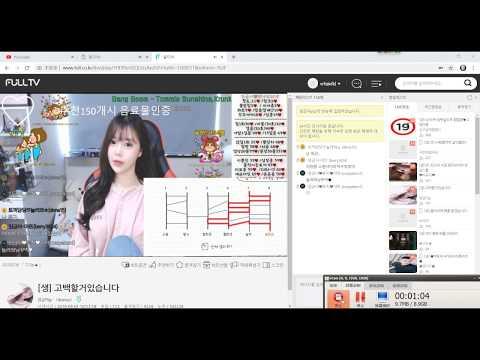 韩国winktv和fulltv19+成人认证账号获取