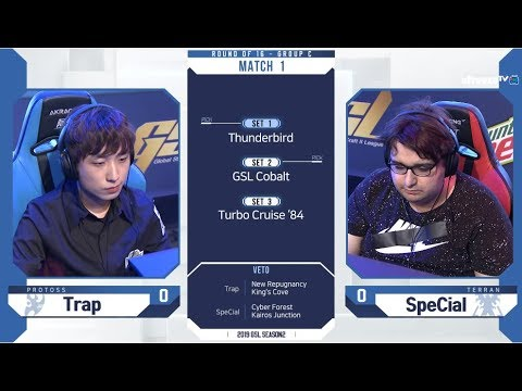 [2019 GSL S2] Ro.16 Group C Match1 Trap vs SpeCiaL