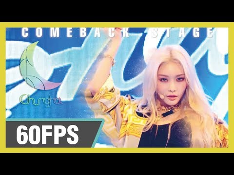 60FPS 1080P | Chung Ha (청하) – Snapping  Show! Music Core 20190629