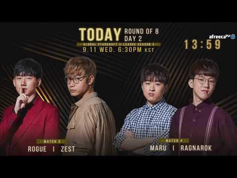 [ENG] 2019 GSL S3 Code S RO8 Day2