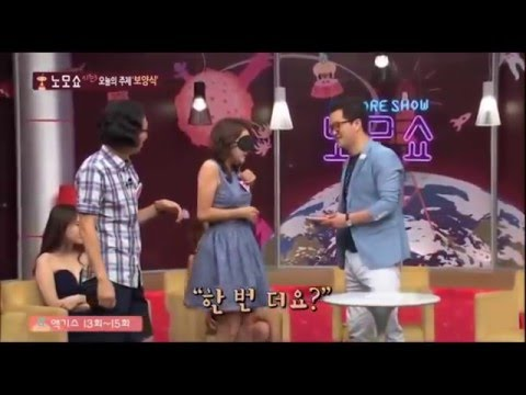 Funny Hot !!! Game Show korea No More Show Game Show Korean
